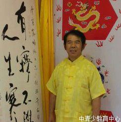 爱新觉罗·溥光先生简介(专家团)