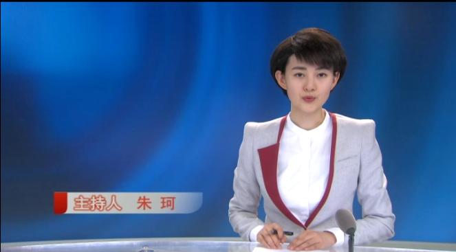 """CCTV摄影频道将持续报道""""强国之路摄影大赛""""活动实况"""