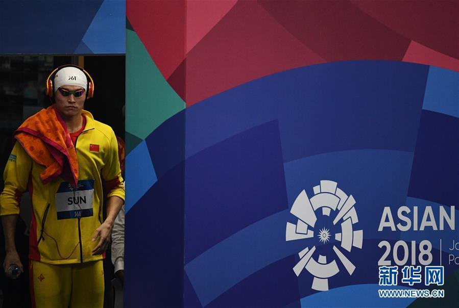 【亚运会】男子200米自由泳:孙杨夺冠