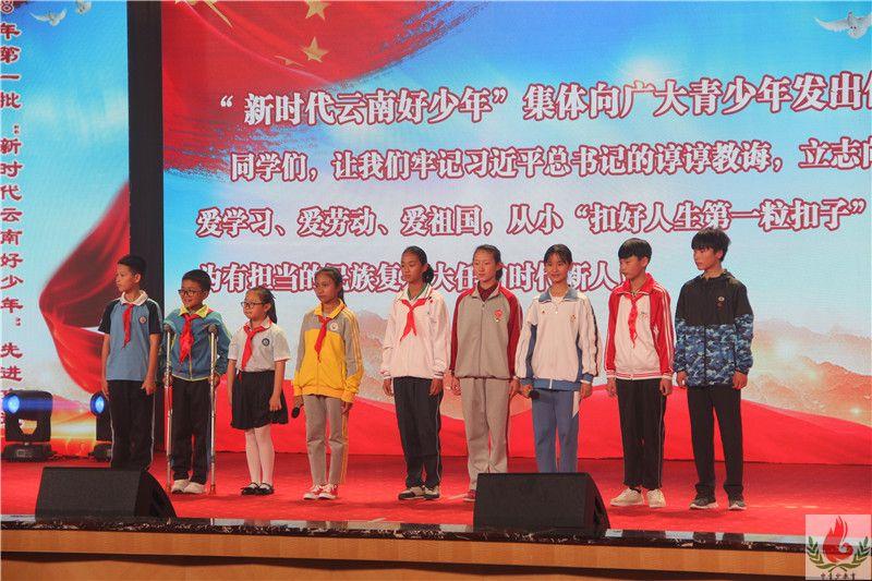 """云南2018年第四季度""""新时代好少年""""先进事迹"""